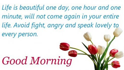 best-good-morning-quotes-life-is-beautiful
