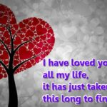 all-my-life-heart-touching-quotes