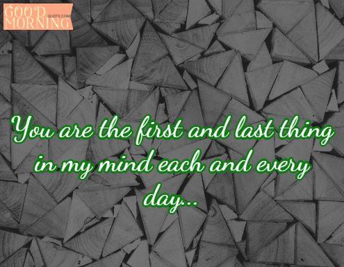 last sweet quote