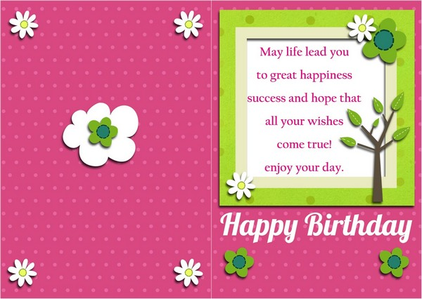 Very Birthday Wishes For Friend